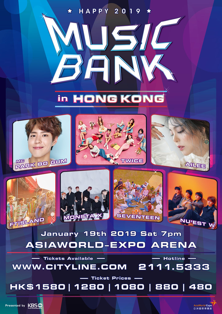 KBS Music Bank World Tour in Hong Kong to be held on 19