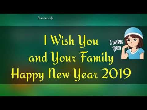 Happy New Year 2019 Happy New Year Whatsapp Video Status