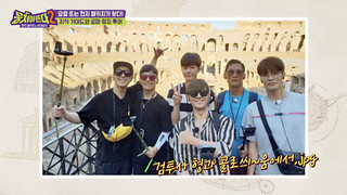 Carefree Travelers S2 Ep.10