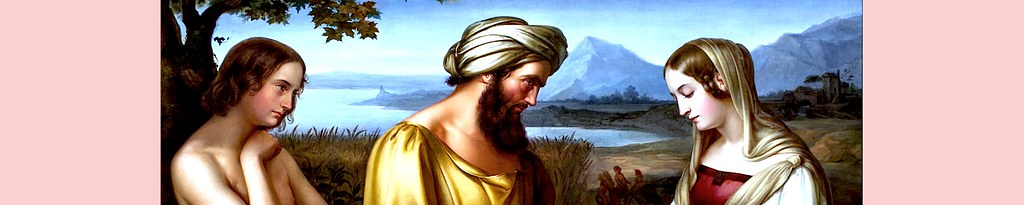 Родословие царя Давида.
