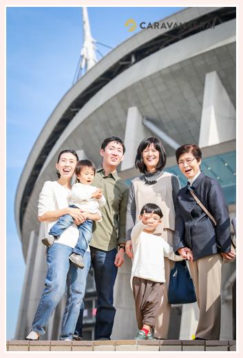 豊田スタジアムで家族写真撮影