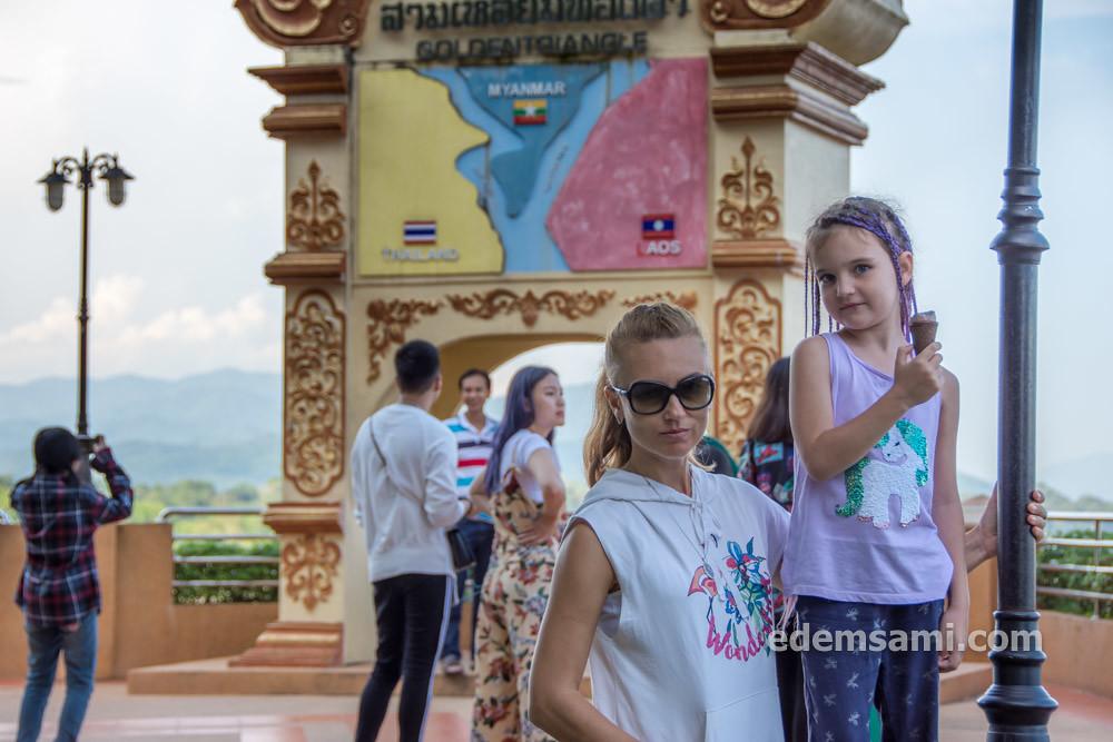Таиланд север Чианграй Золотой треугольник