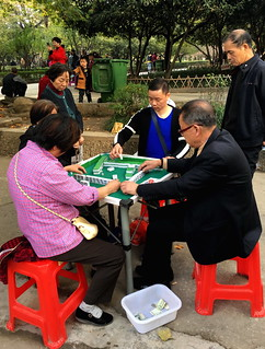 Mahjong in het park (1) | by Judith in China