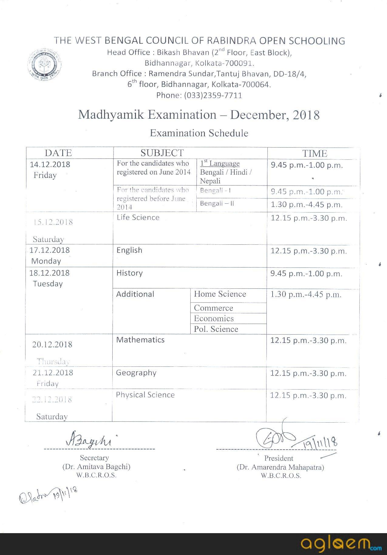 Rabindra Mukta Vidyalaya Madhyamik Exam Routine 2018