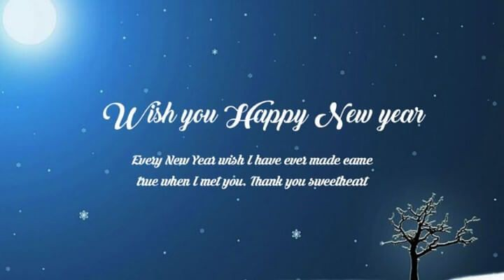 Happy New Year 2019 Happy New Year Quotes 2019 New Yea Flickr