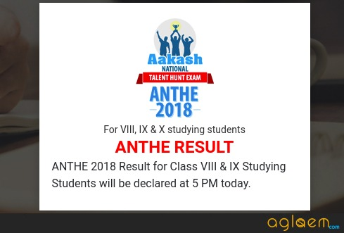 ANTHE Result 2018 For Class 8 And 9 To Be Announced At 5:00 PM, Today!