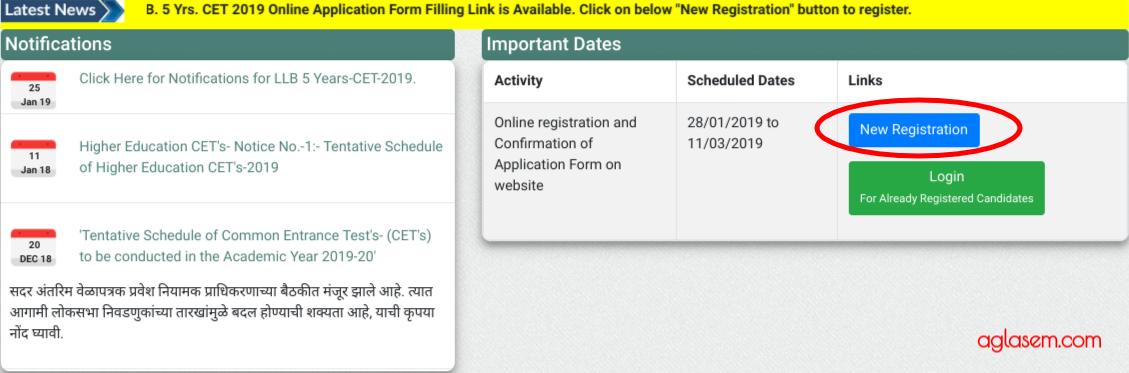 MH LAW CET 2019 Application Form Released for 5 Year LLB Programme