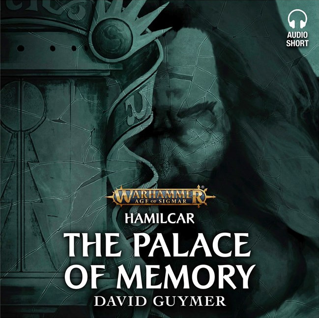 «Дворец памяти», Дэвид Гаймер   The Palace of Memory by David Guymer