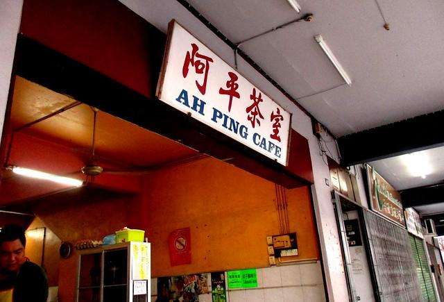 Ah Ping Cafe