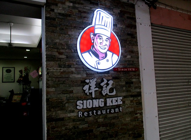 Siong Kee 2