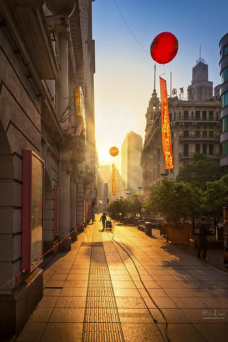 China Shanghai | by Ed Kruger