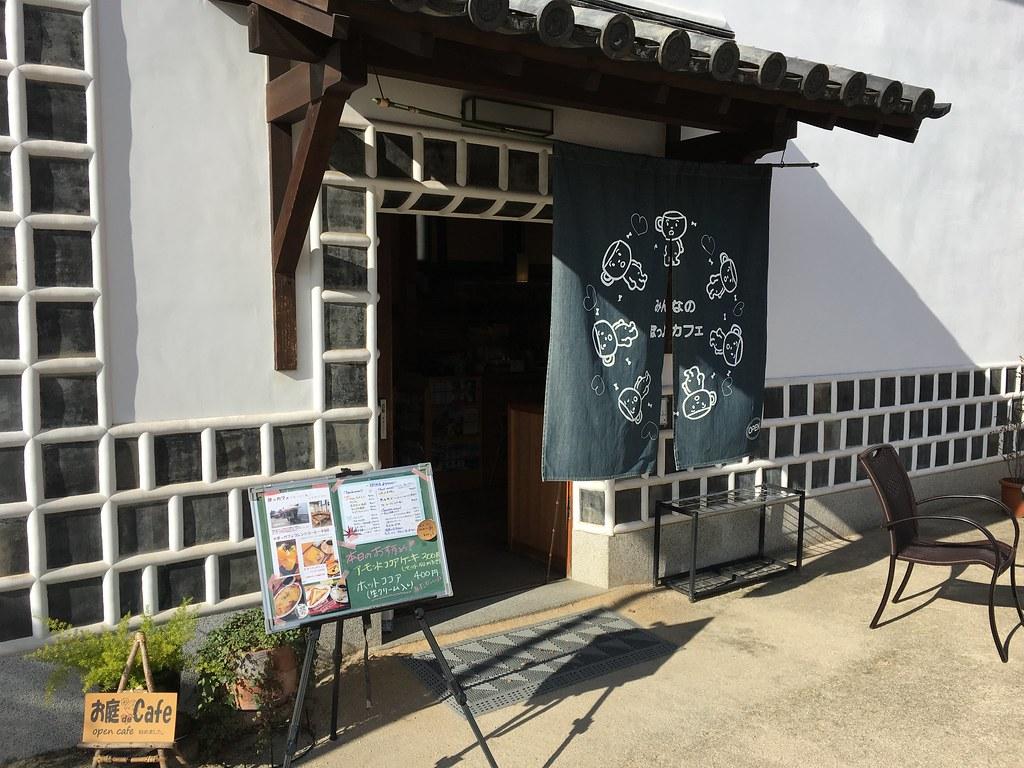 Koffietijd in Kurashiki
