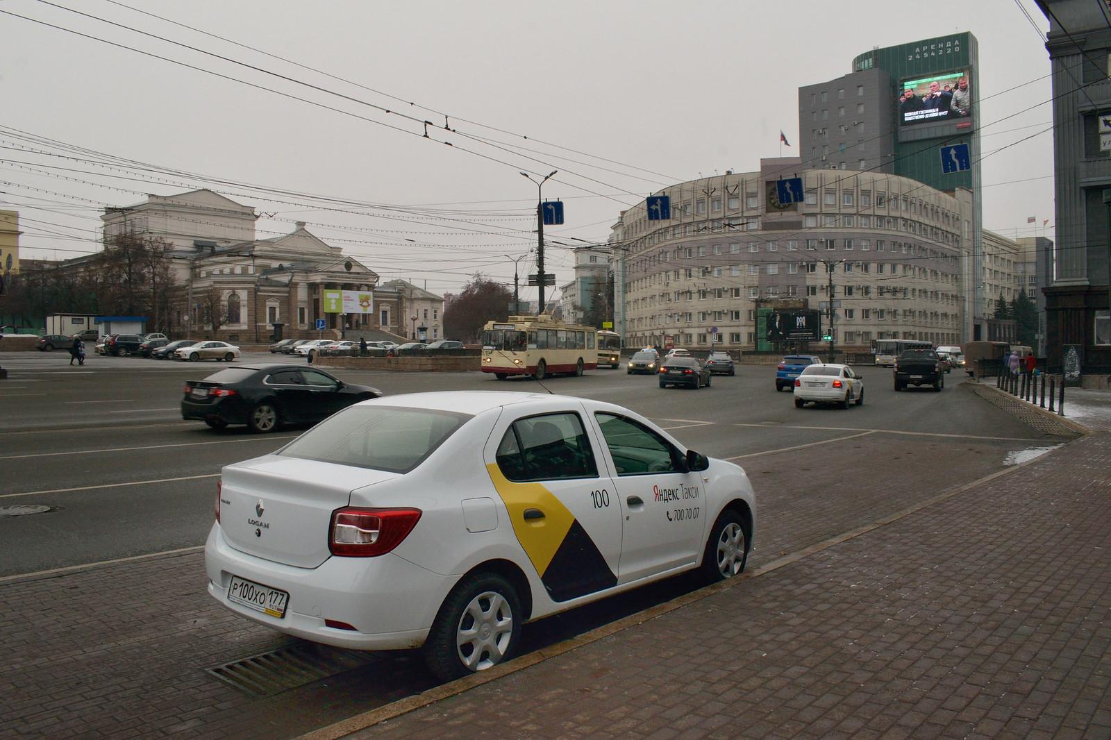 фотограф Челябинск - Яндекс-такси