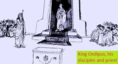 king oedipus bangla translation