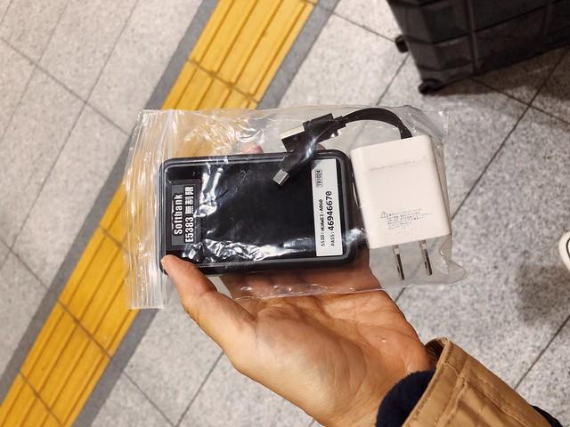 Lost Pocket Wifi