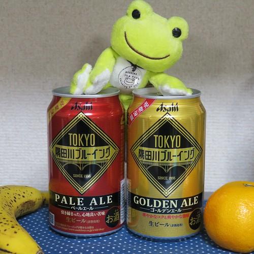 ビール : TOKYO隅田川ブルーイング「ペールエール」&「ゴールデンエール」