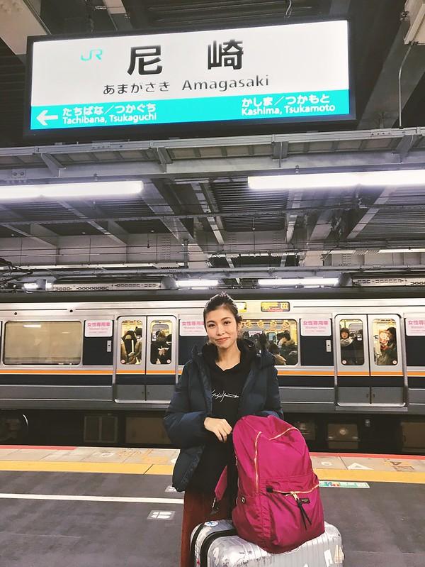 JR WEST Amagasaki Station
