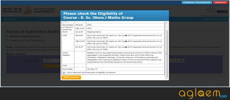 BHU UET Application Form 2020