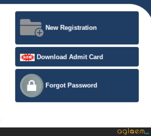 JCECE 2019 Admit Card