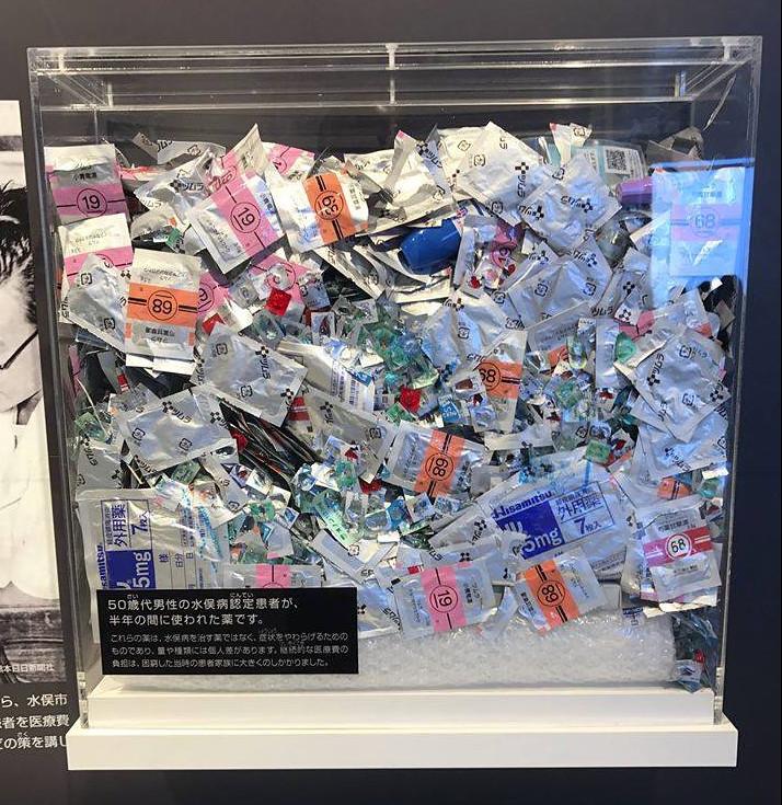 水俁病紀念館,展示水俁病半年所需的用藥量