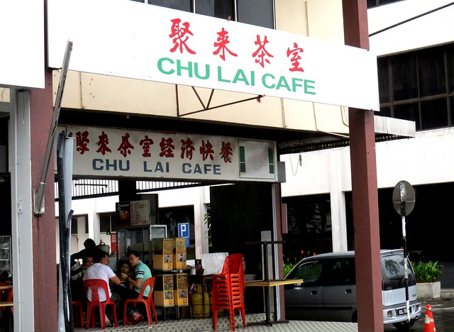 Chu Lai Cafe
