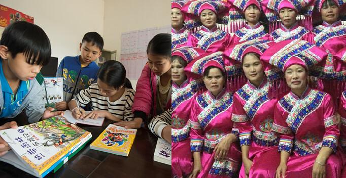 社區共管自治保護帶動了社會和文化的多贏效益,重構人與人、人與自然的關係,孩子開始參與村內的環保、教育活動,婦女恢復跳民族舞蹈。照片:美境自然提供