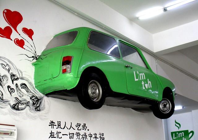 Mr Bean's car, inside