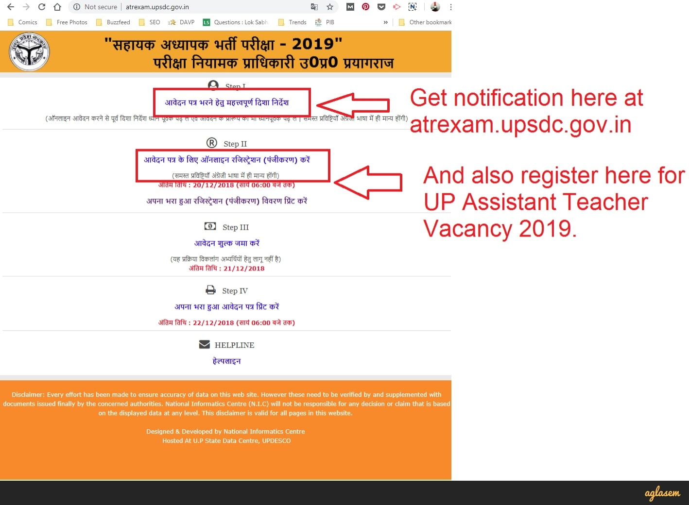 69000 UP Assistant Teacher Vacancy atrexam.upsdc.gov.in
