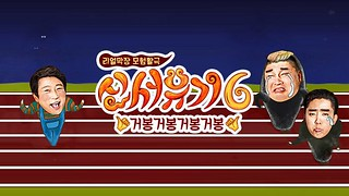 New Journey To The West 6 Ep.1