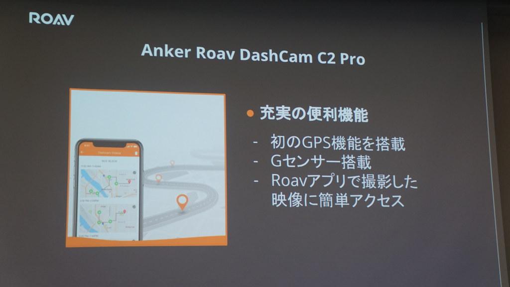 Anker Roav DashCam C2 Pro
