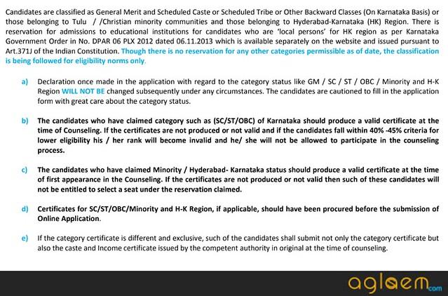 COMEDK 2019 Reservation Status