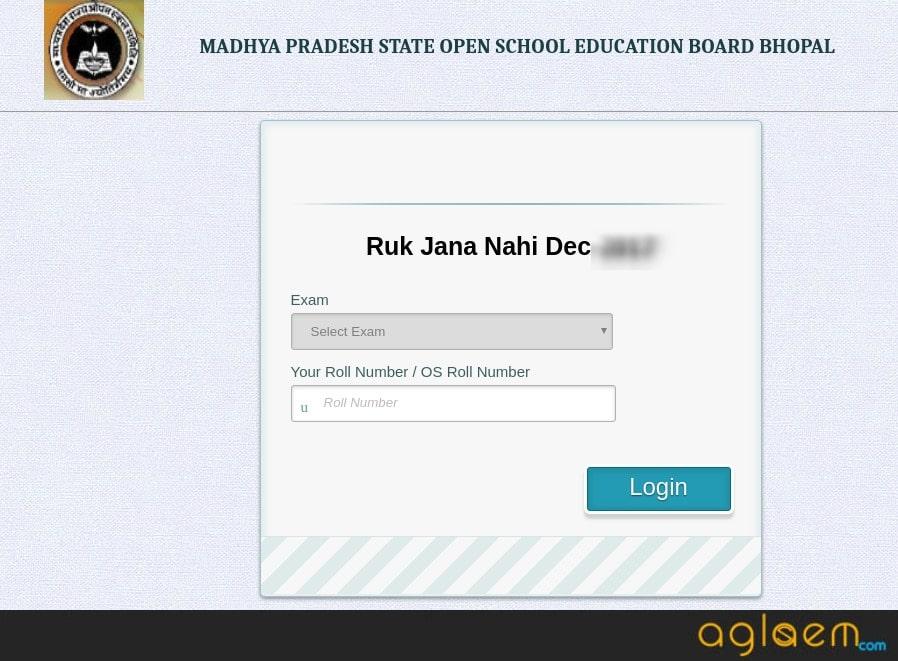 Ruk Jana Nahi 10th Result December 2018