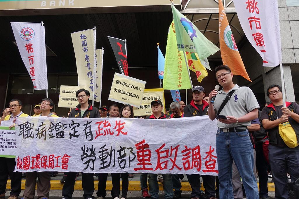 不滿職業病身分被翻案為非職業病,清潔隊員莊志鴻(右二)偕同工會到勞動部陳情。(攝影:張智琦)