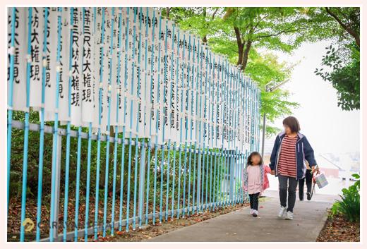 秋葉神社のお祭り 愛知県瀬戸市