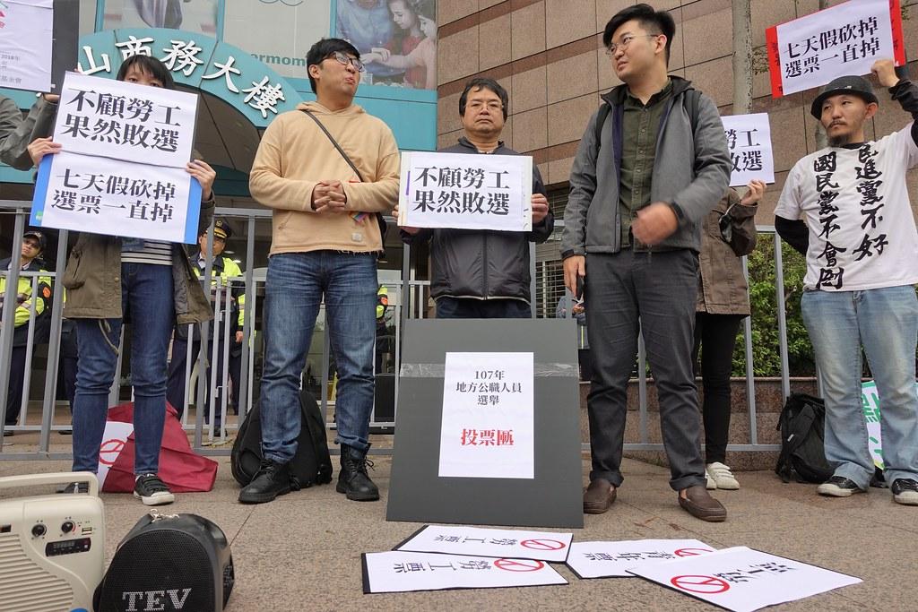 青年团体下午到民进党中央党部抗议民进党罔顾劳权。(摄影:张智琦)