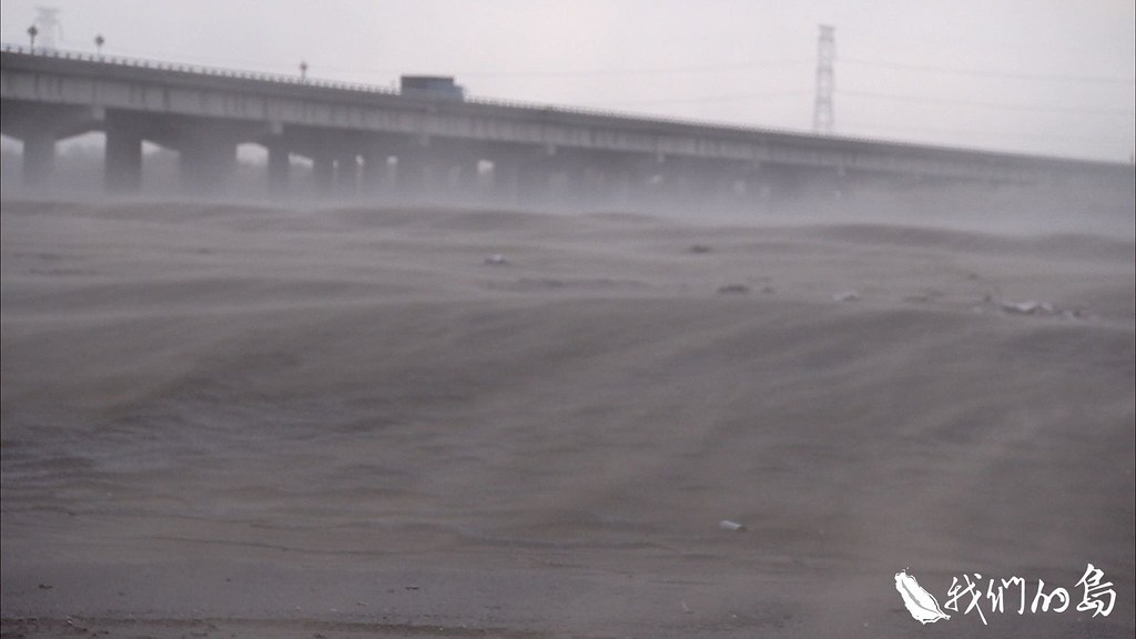 集集攔河堰帶來的另一個後果,是揚塵。