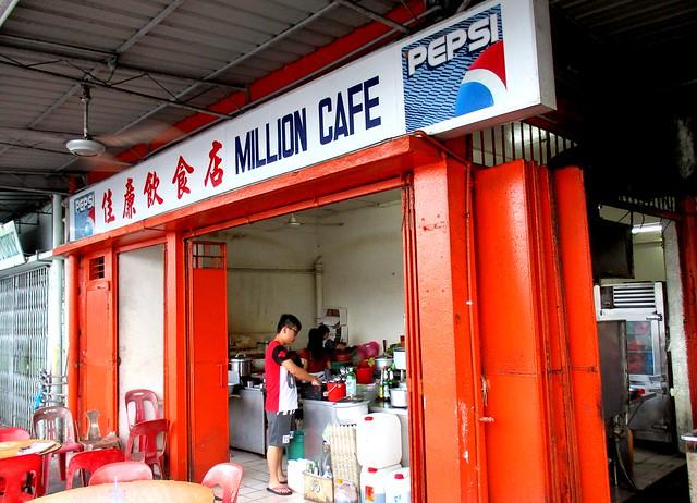 Milliob Cafe