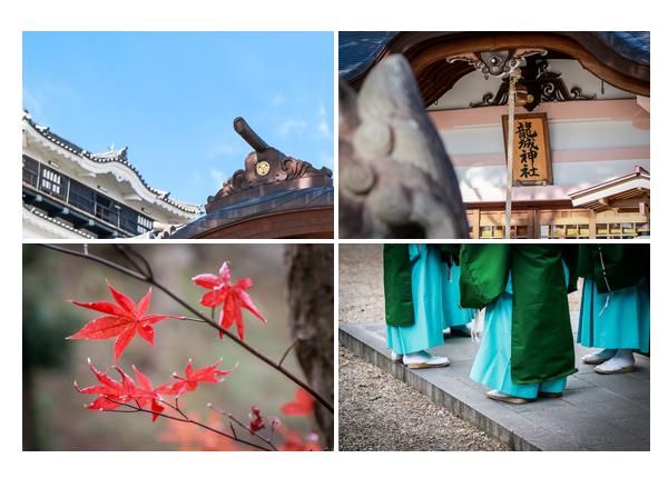 秋の龍城神社 愛知県岡崎市