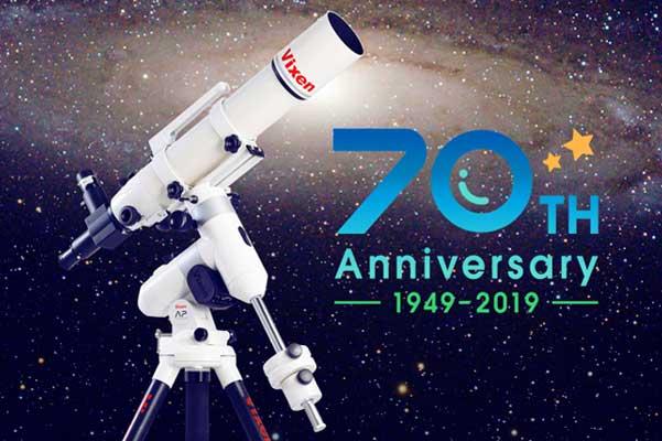 ビクセン(Vixen) 創業70周年記念ロゴ