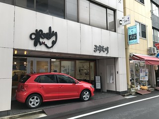 13-C- Mrs Yamaguchi shop in Shizuoka | by Viviane Notes et Brouillons