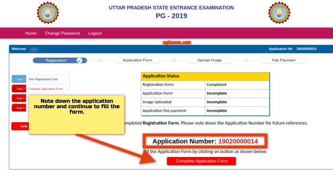 UPSEE MBA 2019 Form