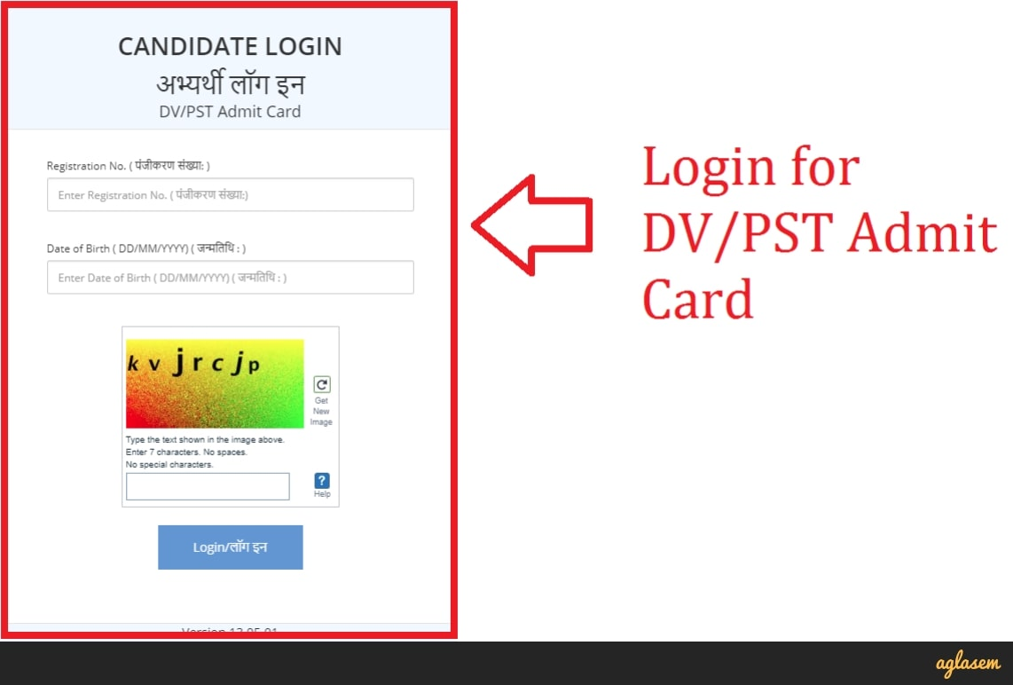 UP Police Result 2018: Login activated for DV/PST Admit Card.