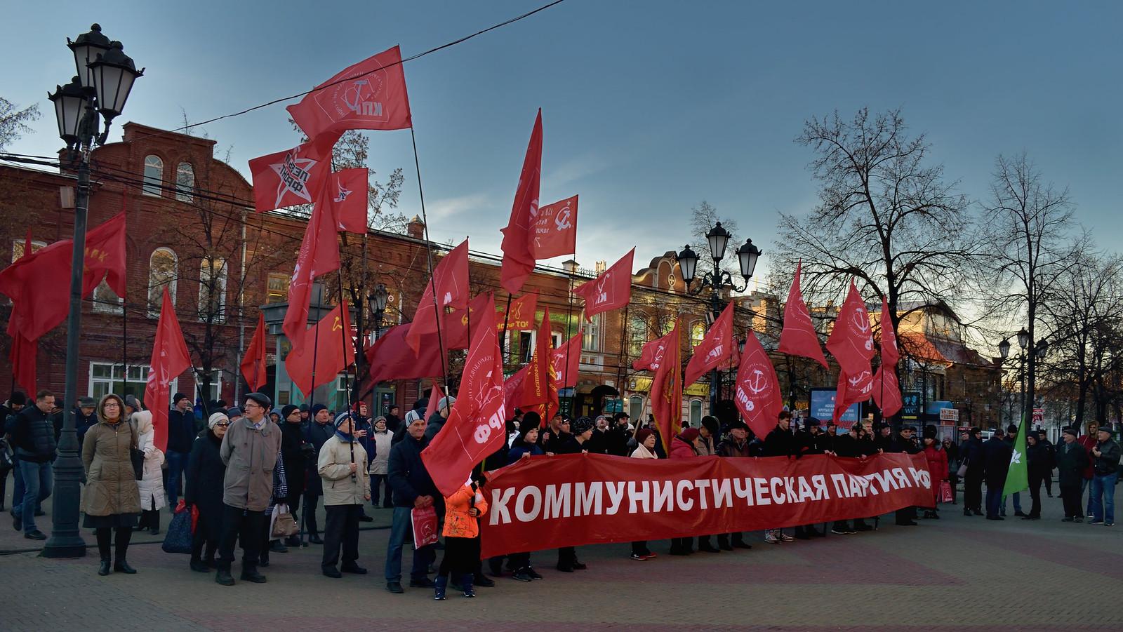 Челябинск митинг зюгановской партии 7 ноября 2018 года