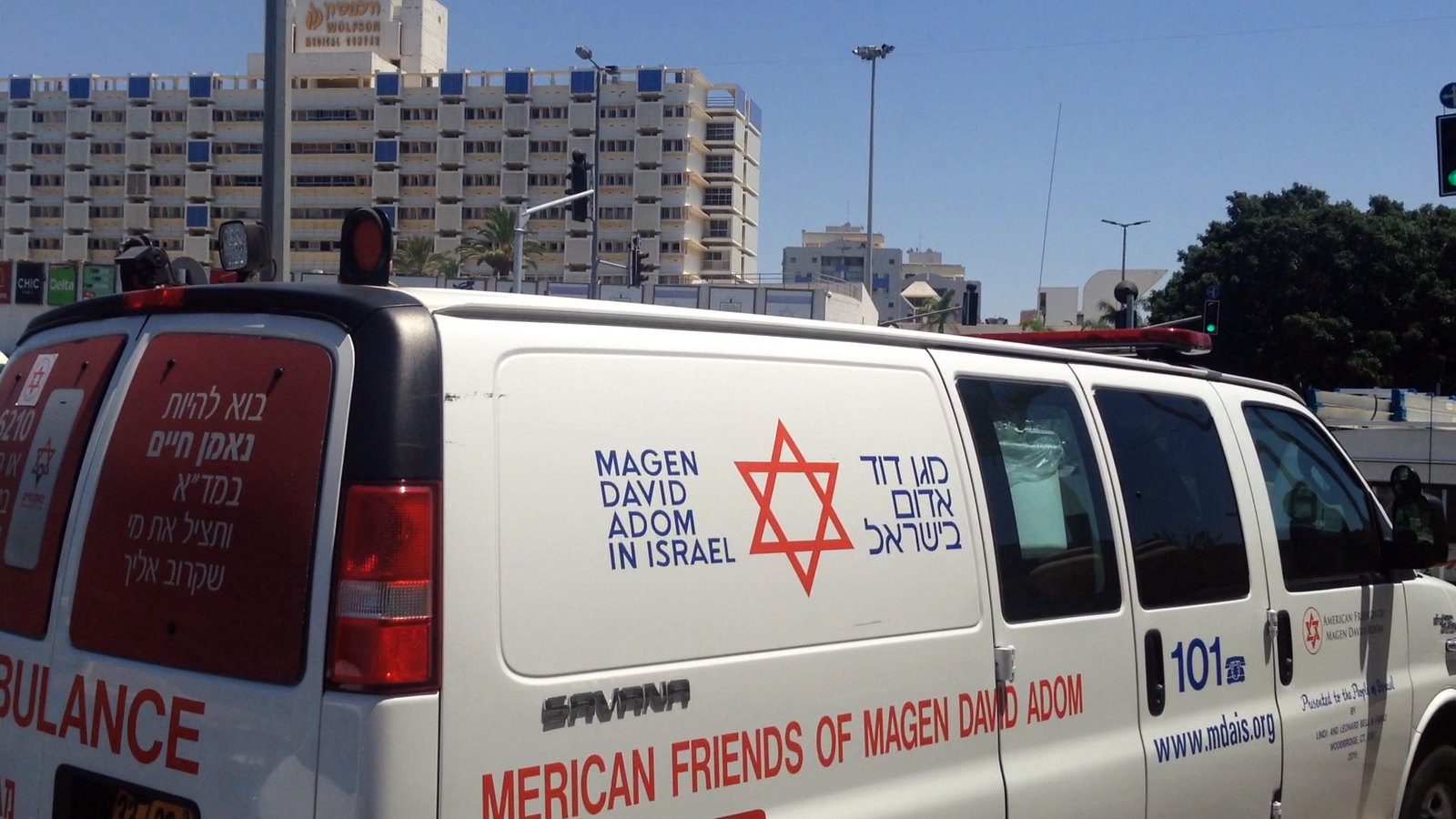 Ambulance, Israel