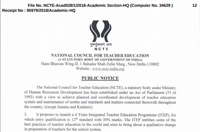 NCTE ITEP