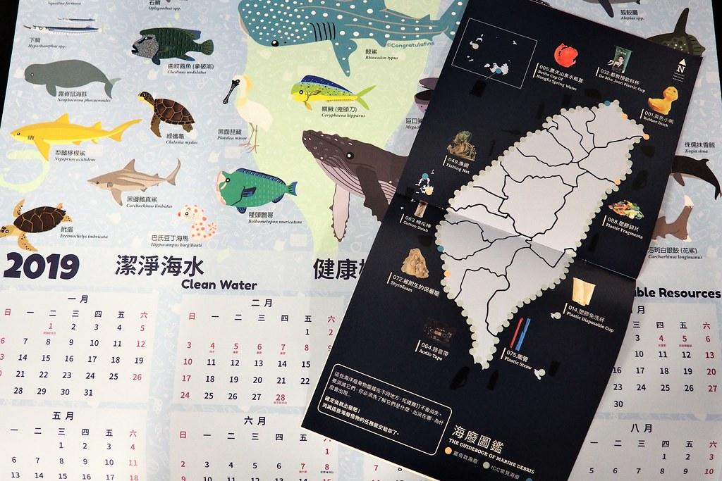海保署出版海廢圖鑑,讓民眾了解海洋廢棄物的來源。攝影:李育琴
