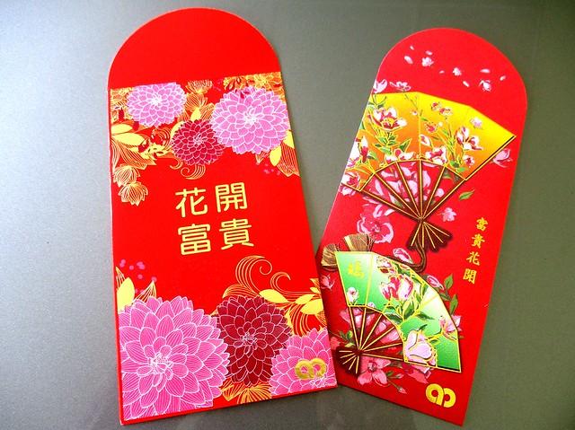 Ang pao packets