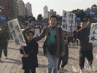 成功大學台文所所長陳玉峯回憶台灣森林保護歷史。