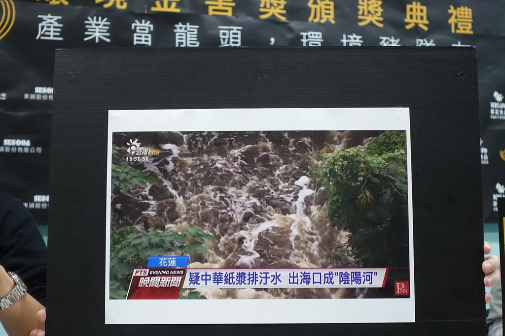 中华纸浆排放废水污染河川。(摄影:张智琦)