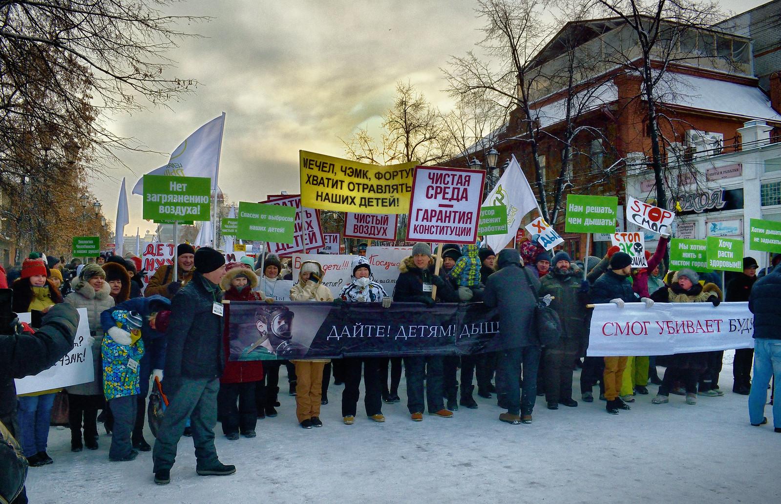 фотограф Челябинск - экологическая акция в защиту чистого воздуха